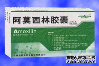 Can Amoxicillin mg cure Chlamydia? Is it effective in curing the disease? Similar Question - will amoxicillin treat chlamydia?, amoxicillin for.